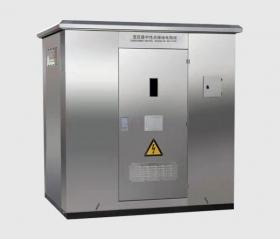 高压发电机中性点接地电阻柜的使用