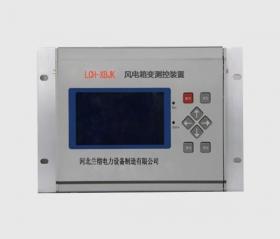 LCH-XBJK箱变智能监控装置