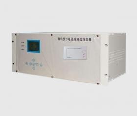 LCH-WXJ工控机小电流故障接地选线装置