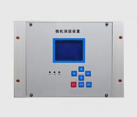 LCH-WXZ微机二次消谐装置